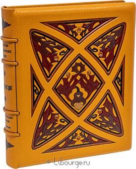 Подарочная книга 'Фауст (№3)'