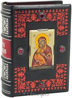 Подарочная книга 'Святое Евангелие (малый формат) (№25)'