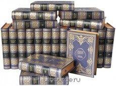 Книга 'Собрание сочинений Вальтера Скотта (22 тома)'