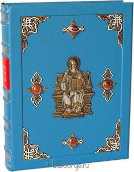 Подарочная книга 'Жизнь Иисуса Христа (№3)'