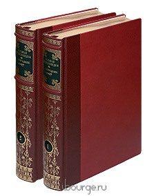 Большая Энциклопедия (64 тома) в кожаном переплёте
