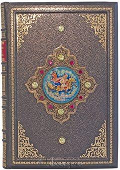 Подарочная книга 'Конек-Горбунок (№15)'