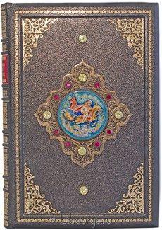 Книга Конек-Горбунок (№15)