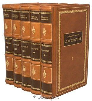 'Собрание сочинений Толстого (13 томов)' в кожаном переплете