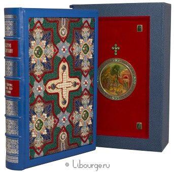 Подарочная книга 'Святое Евангелие (№47)'