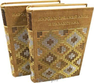 Подарочная книга 'Народы Средней Азии и Казахстана (2 тома)'