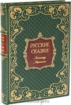 Книга 'Русские сказки'