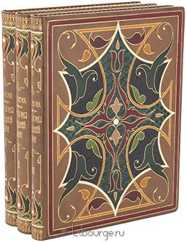 Подарочная книга 'История Средней Азии (3 тома)'