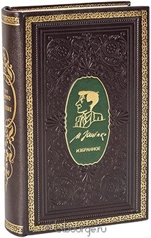 Подарочная книга 'Михаил Зощенко. Избранное.'