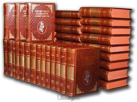 Библиотека всемирной литературы (№3, 200 томов) в кожаном переплёте