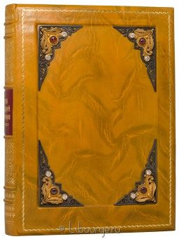 Подарочная книга 'Портреты русских царей и императоров (№99)'