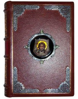 Подарочное издание 'Святое Евангелие (малый формат)'