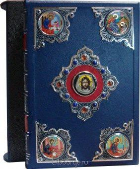 Святое Евангелие (№32) в кожаном переплёте