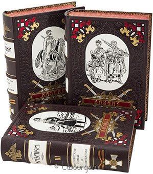 Подарочное издание 'Казаки (3 тома)'