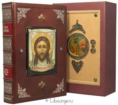 Святое Евангелие на церковнославянском языке (№9) в кожаном переплёте