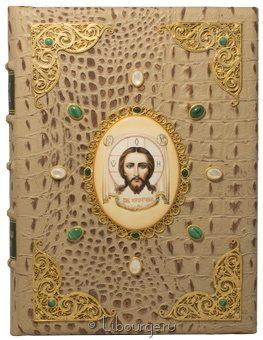 Подарочная книга 'Христос Воскрес. Евангельская история. (№9)'