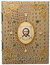 Книга 'Христос Воскрес. Евангельская история. (№9)'