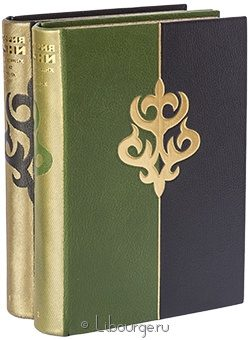 Подарочная книга 'История Чечни с древнейших времен до наших дней (2 тома)'