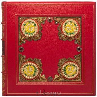 Подарочная книга 'Рубайят (№47)'