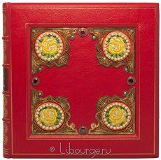 Книга Рубайят (№47)