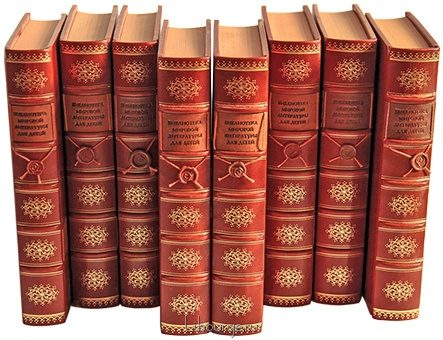 'Библиотека мировой литературы для детей (58 томов)' в кожаном переплете