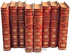 Библиотека 'Библиотека мировой литературы для детей (58 томов)'