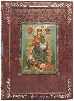 Избранные жития Русских святых (№81) в кожаном переплёте