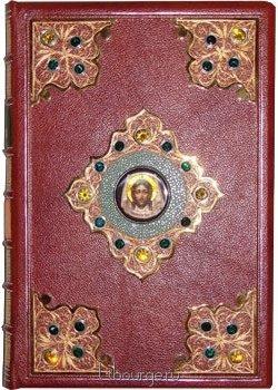 Подарочная книга 'Святое Евангелие (№28)'