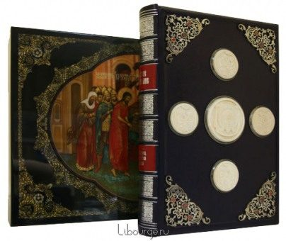 Подарочная книга 'Святое Евангелие (№24)'