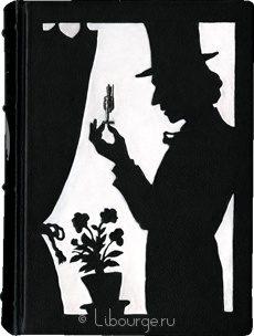 Книга Сказки и истории