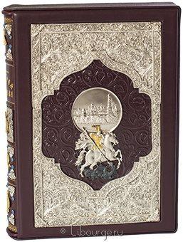 Подарочная книга 'Старая Москва'