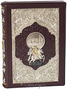 Книга 'Старая Москва'