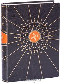 Подарочное издание 'Р. Киплинг. Избранное (с офортами)'