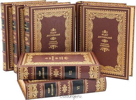 Ф.М. Достоевский, Собрание сочинений Достоевского (10 томов, №3) в кожаном переплёте