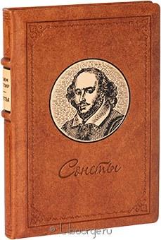 Подарочная книга 'Сонеты Шекспира'