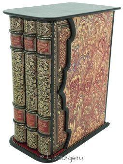 Подарочная книга 'Известные дипломаты России (3 тома)'