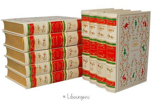 Библиотека детской классики (50 томов) в кожаном переплёте