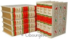 Библиотека 'Библиотека детской классики (50 томов)'