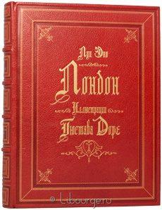 Книга 'Лондон'