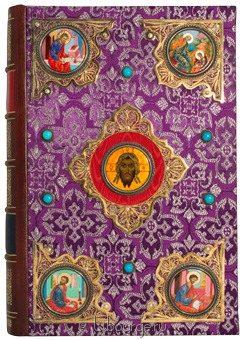 Подарочная книга 'Святое Евангелие на церковнославянском языке (№12)'