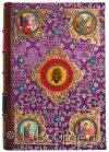 Книга 'Святое Евангелие на церковнославянском языке (№12)'