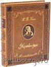 Книга 'Мертвые души (№3)'
