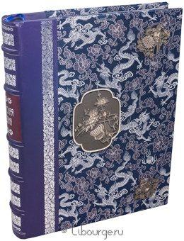 Подарочная книга 'Японская поэзия (№19)'
