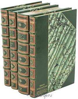 Антикварная книга 'Земля и ее народы (4 тома)'