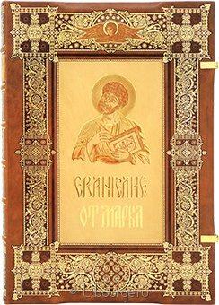 Подарочное издание 'Евангелие от Марка'