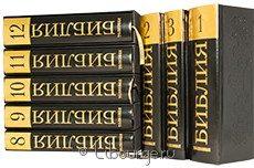Книга Толковая библия (12 томов)