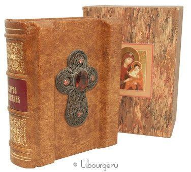 Подарочная книга 'Святое Евангелие (№230)'