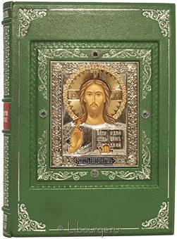 Подарочная книга 'Избранные жития Русских святых (№63)'