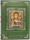 Книга 'Избранные жития Русских святых (№63)'