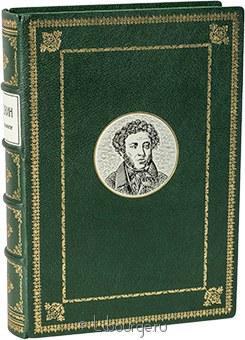 А.С. Пушкин, Пушкин. Избранное в кожаном переплёте